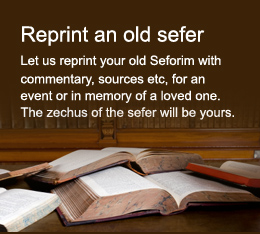 Reprint an old sefer
