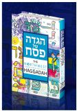 The North West Children's Haggadah